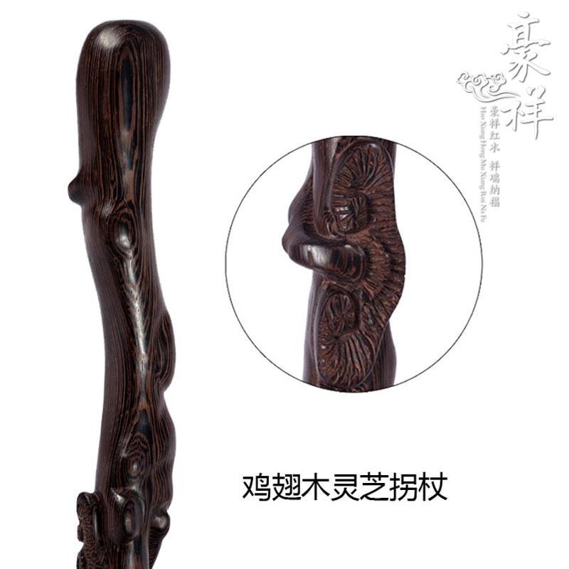 Ala de pollo madera madera redonda caña de caoba vieja bastón - Decoración del hogar