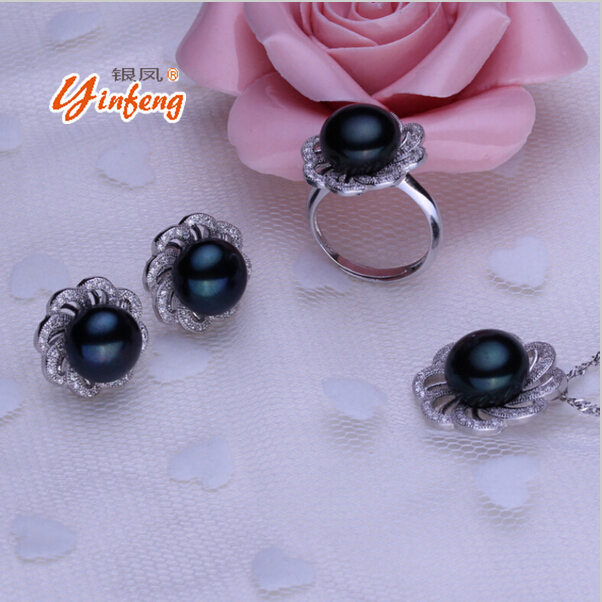 [MeiBaPJ] New Arrival Women's Natural Freshwater Flower Pearl pendant ring and earrings Jewelry Set Party Jewelry Sets