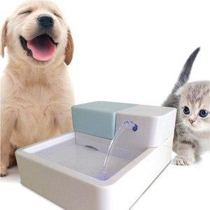 Автоматический светодиодный фонтан для кошек, собак, котят, 1,8 л