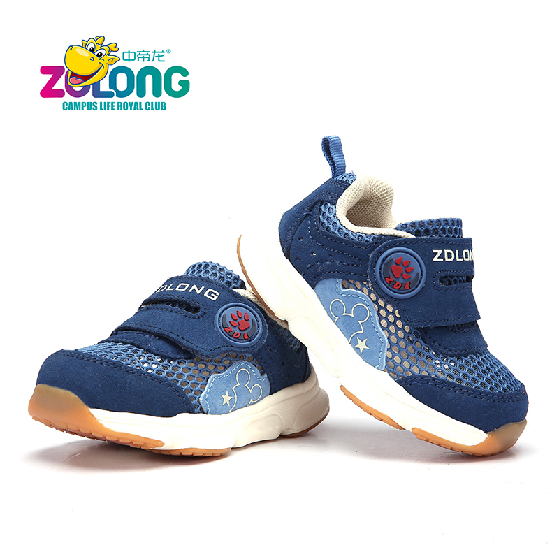 Mesh Sports Sandals School Sneakers Children Casual Summer Shoes Sport Soft Breathable Sneakers Soft Anti-slip Footwear For Boys