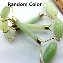 New 1PC Random Color Double Head Facial Massage Roller Jade Face Slimming Body Neck Face-lift Tool 20#