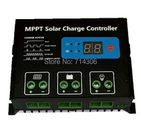 LCD Automatic Identification Of MPPT Solar Panel Controller 12 V24v Efficient Household Battery Charger