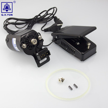 QXYUN 220V 180W 0.9A Domestic Household Sewing Machine Motor  ISO14000/9001 quality management system certification