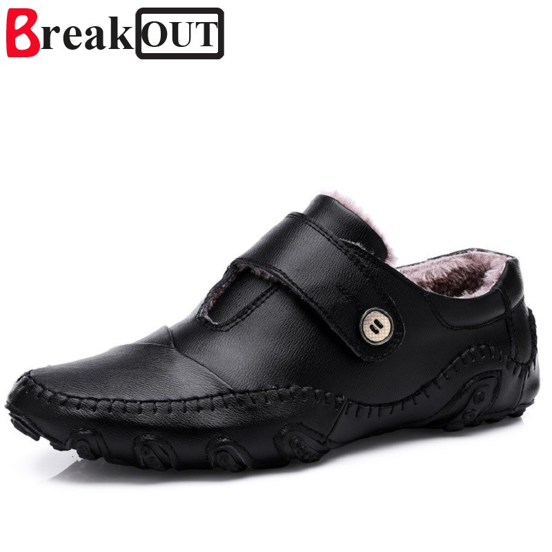 Break Out Winter Men Shoes Casual Shoes for Men Leather Shoes Business Warm with Plush Snow