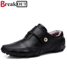 Break Out Winter Men Shoes Casual Shoes for Men Leather Shoes Business Warm with Plush Snow Quality Rubber