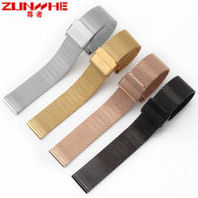 18mm 20mm Milanese Watchband for DW (Daniel Wellington) Men Women Watch Band Stainless Steel Strap Bracelet with Tool Spring Bar(China)