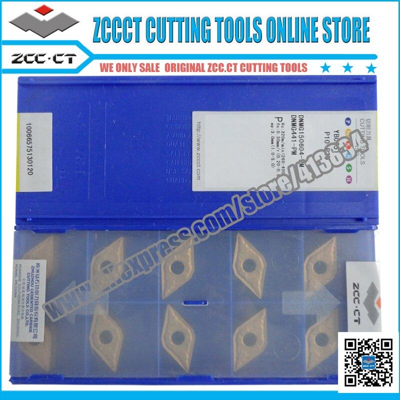 10pcs ZCC tool DNMG150604 PM DNMG 150604 PM YBC251 DNMG150604 DNMG441 ZCC CT Cemented Carbide Inserts
