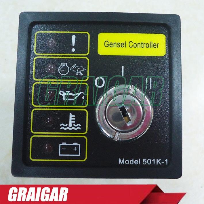 Free Shipping! DSE501K Generator Controller DSE501K-1