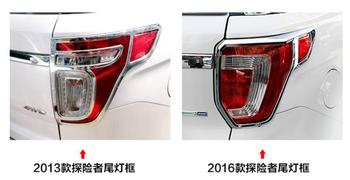 Car ABS Chrome Rear Tail Light Cover Trim For Ford Explorer 2013 2014 2015 / 2016 2017 2018 Free shipping