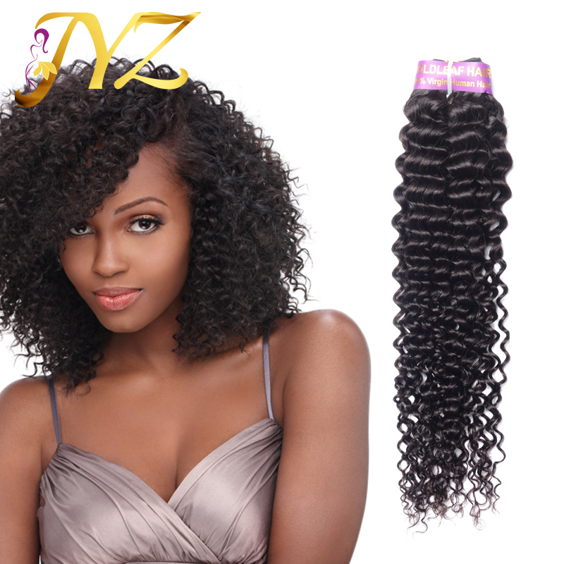 Cheap 6A Brazilian Jerry Curly 3 Bundles/Lot Mixed Length Natural Black Virgin Hair 100% Human Extensions - JYZ store