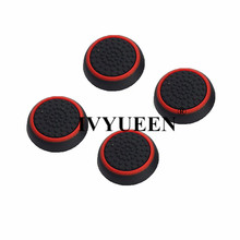 4 pcs S Stick Grips Cover for PlayStation 4