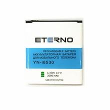 ETERNO EB585157LU Battery for Samsung Galaxy Beam Win I8530 i8552 i8558 i8550 i869 GT-I8552 Phone Rechargeable Battery 2000mAh