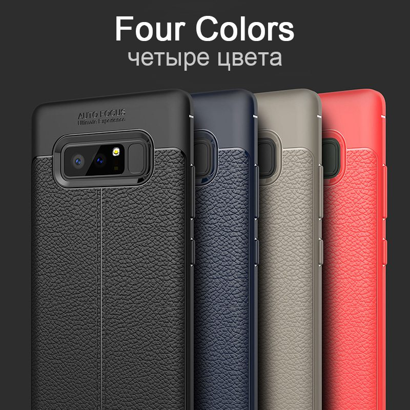 Artisome Soft TPU Leather Case For Samsung Galaxy S8 S8 Plus S7 S7 Edge Note 8 J5 2016 A5 2017 Phone Cases Silicone Back Cover (2)