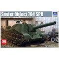 Trumpeter 1/35 Soviet tank model 05575 704 engineering howitzers