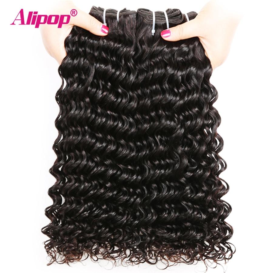 Deep Wave Bundles Brazilian Hair Weave Bundlar Alipop 8-28 tums - Mänskligt hår (svart)