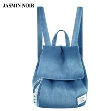 Женщины рюкзаки женские джинсы кружева плеча ретро спорт сумка джинсовая сумка женская сумка холст мешок школы рюкзак рюкзак женский рюкзак школьный для девочек подростков