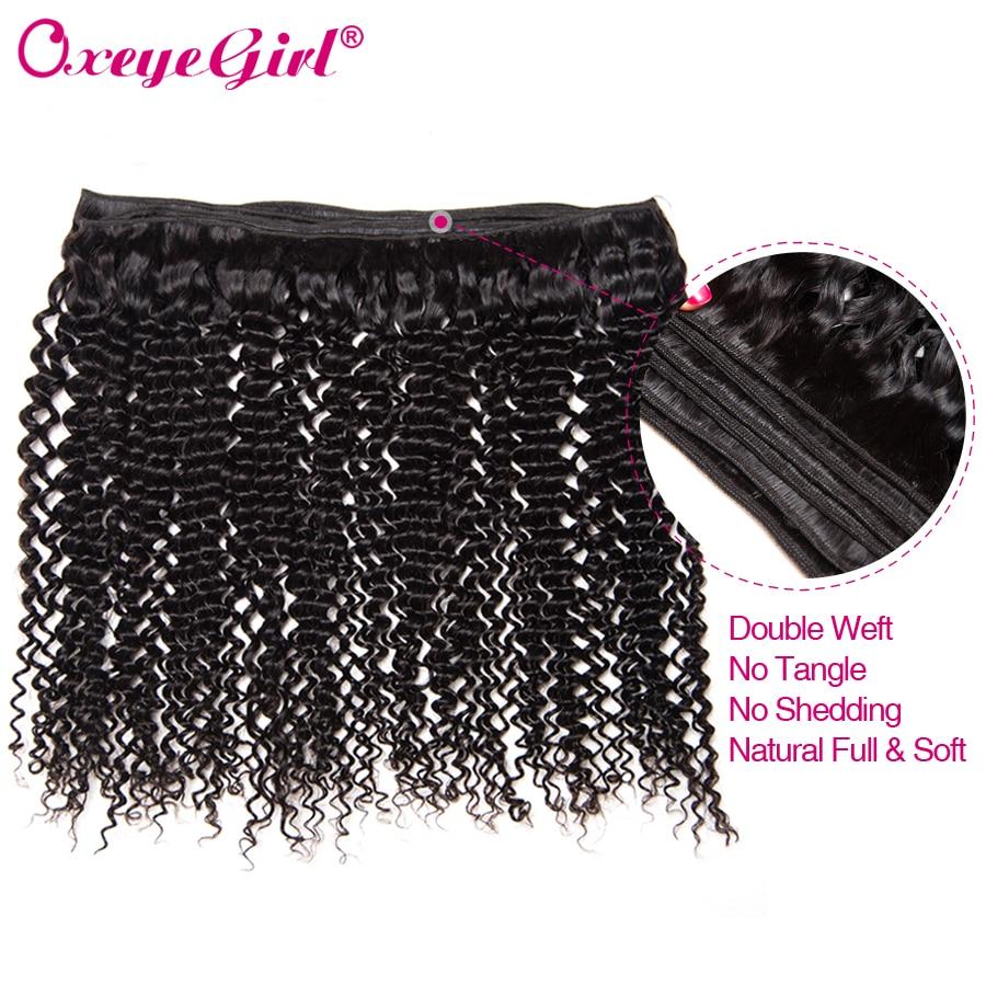 Afro Verworrenes Lockiges Haar Bundles Menschenhaar Bundles - Menschenhaar (für Schwarz) - Foto 4