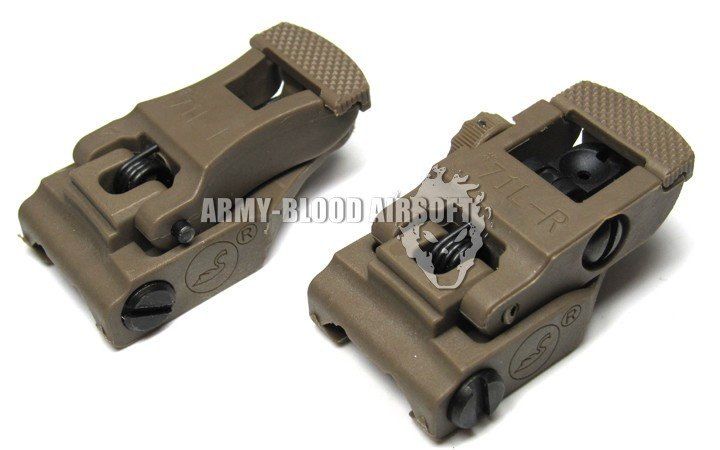 Тактический a.r.m.s.# 71L-F/R Комплект переднего и заднего вида черный DE