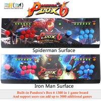 Pandora box 6 1300 in 1 arcade game console machine cabinet controller can add 3000 games fba mame ps1 3d tekken Mortal kombat