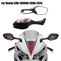 2017 CBR1000RR Motorcycle Rear View Mirrors Rearview Mirror With Turn Signal Light For Honda CBR 1000RR CBR 1000 RR 2008 2017
