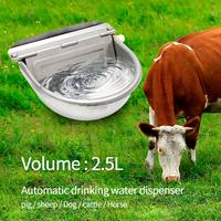 Stainless Steel Cattle Drinking Bowl Horse Ox Pig Lamb Floating Ball Drinking Bowl Automatic Water Fountain Breeding Drinking