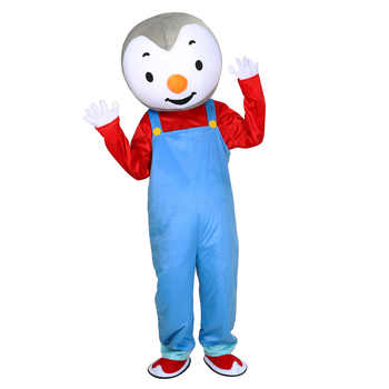 T'choupi mascot costume adult size tchoupi mascot costumes Fancy dress for Halloween Purim cosplay costume - DISCOUNT ITEM  0% OFF All Category