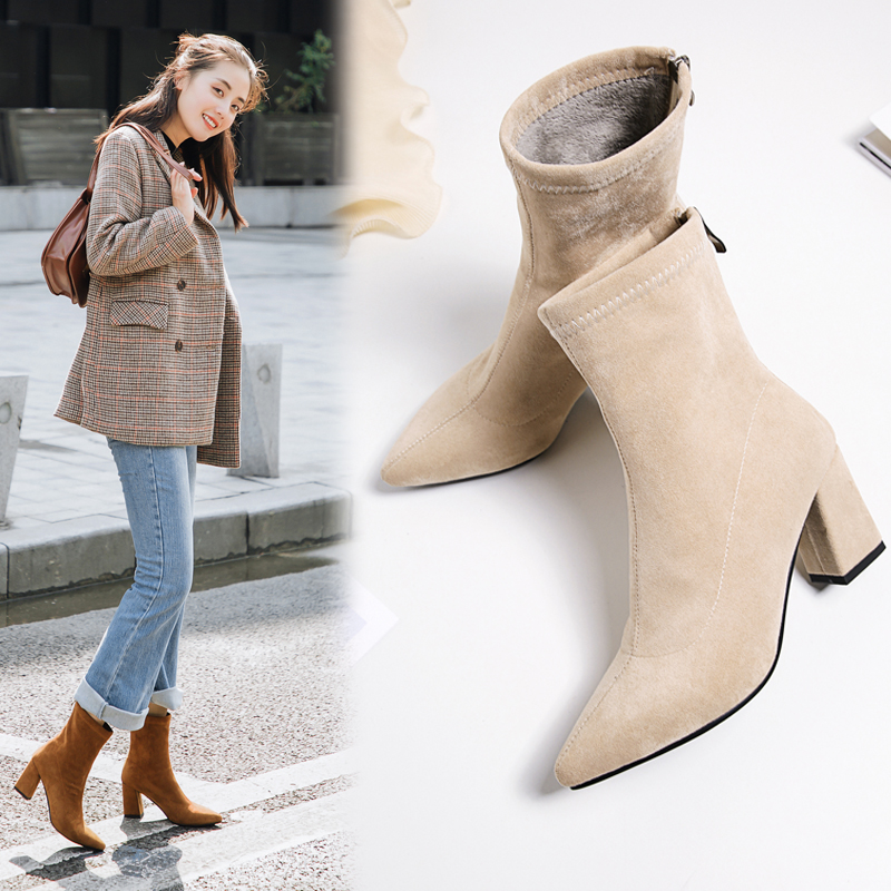 Sock Boots Pump-Size Chunky Stretch Ankle Pointed-Toe High-Heels Elastic Sexy Autumn title=