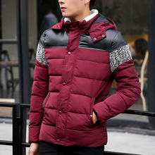 2016 Thicken Down Jacket  for Men Winter Warm Jackets Parkas Lightweight Slim Hoodies Hoody Wadded Down Coat Down Coat  5X Y1992