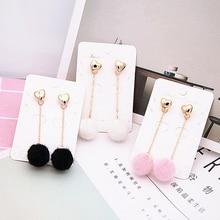 Heart PomPom Tassel Earrings