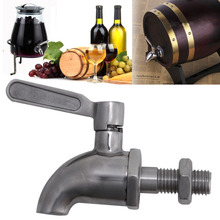 Stainless Steel Beverage Drink Dispenser Wine Barrel Spigot / Tap Faucet