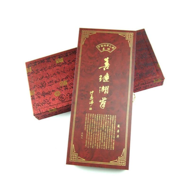 Authentische Huzhou kalligraphie pinsel set für woolen und wiesel haar Schreiben pinsel-in Malpinsel aus Büro- und Schulmaterial bei  Gruppe 3