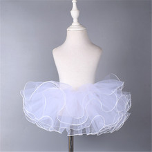 1-3Years Baby White Tulle Tutu Skirts For Girls Kids 4 Layers Wrap Fart Ballet Training Dance Tutus Skirt Length 18cm