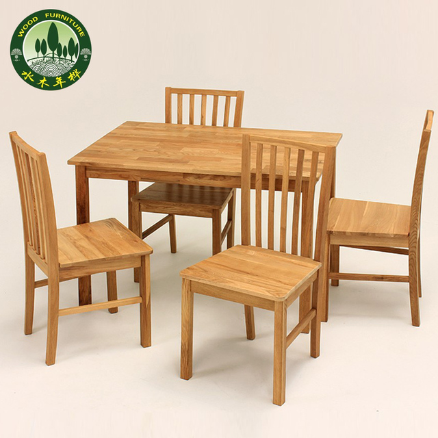 Mizuki In North Oak Birch Wood Table Long Table Dinner Table Minimalist  Modern Furniture Study Desk Part 88