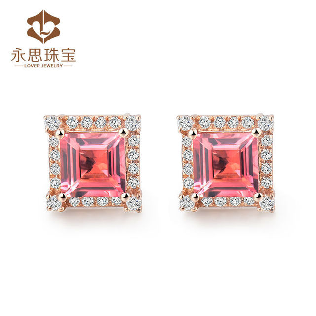 Luxury Design Solid 18k Rose Gold Stud Earring Natural Pink Tourmaline Square Stone Jewellery Earrings Se0376
