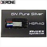 1 set shell cabeça de fios Condutores de Prata Pura frete grátis|Plat. rotat.| |  -