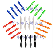 4pcs/lot 6 colors Hubsan H107L H107C H107D H108C Y310B JXD385 X4 Quadcopter Propellers(China)