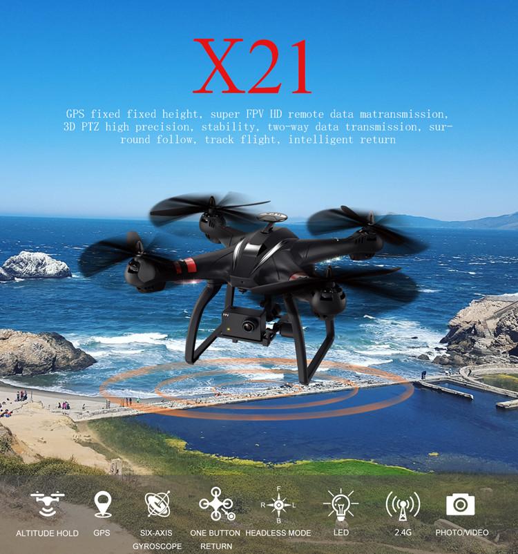 X21-en-_01