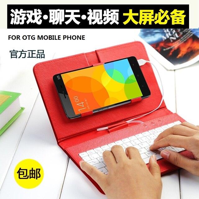 Umi plus e case coldre teclado geral para 5.5 polegada android 6.0 phone by frete grátis