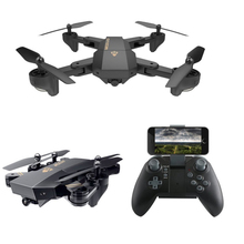 Visuo XS809HW XS809W Mini Foldable Selfie RC Drone With FPV HD Camera Altitude Hold Quadcopter Helicopter VS Eachine E58 Dron