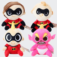 The Incredibles 2 Plush Toys Mr. Incredible Family Bob Helen Jack Parr Dolls Kids Movie Cartoon Christmas Cosplay Gift 4pcs/lot(China)