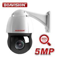 1080 P 5MP PTZ купольная ip камера 40X зум наружная Onvif 2MP скорость купольная CCTV камера безопасности массив + лазерный ИК ночного видения 150 м/495ft