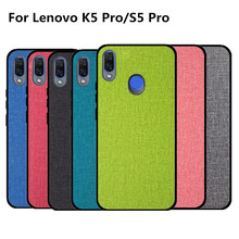 For Lenovo K5 pro Case S5 Pro back cover Fiber Ultra-thin Shockproof Capa PC+TPU coque for