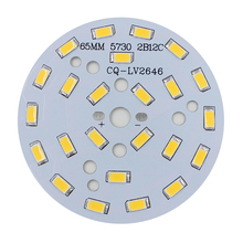 10pcs 3W 5W 7W 9W 12W 15W 18W 20W 24W  5730 Brightness SMD Light Board Led Lamp Panel for Ceiling PCB with  Free Shipping