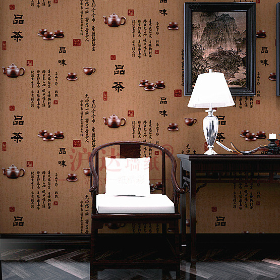 Classical Chinese wallpaper retro nostalgic taste teapot tea living room restaurant teahouse  shop hotel murals