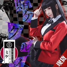 купить Hot Anime kakegurui Women Cosplay Costumes Japanese School Girls Uniform Full Set Halloween Party Cosplay Costume по цене 2282.2 рублей