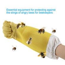 Новые сетчатые тканевые перчатки для пчеловодства козья пчелиная кожа с вентилируемым пчеловодом Длинные рукава износостойкие прочные перчатки