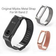 Smarcent металлический браслет Нержавеющая сталь ремешок для сяо Mi mi Группа 2 безвинтовое браслет заменить ремешок для ми Группа 2