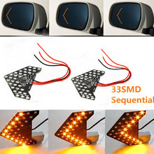 Yushuangyi 2PCS/Lot!! 33 SMD Sequential Led Lights Arrows Lamp Indicator Safe led Panels Car Side Mirror Turn Signal 33 LED(China)