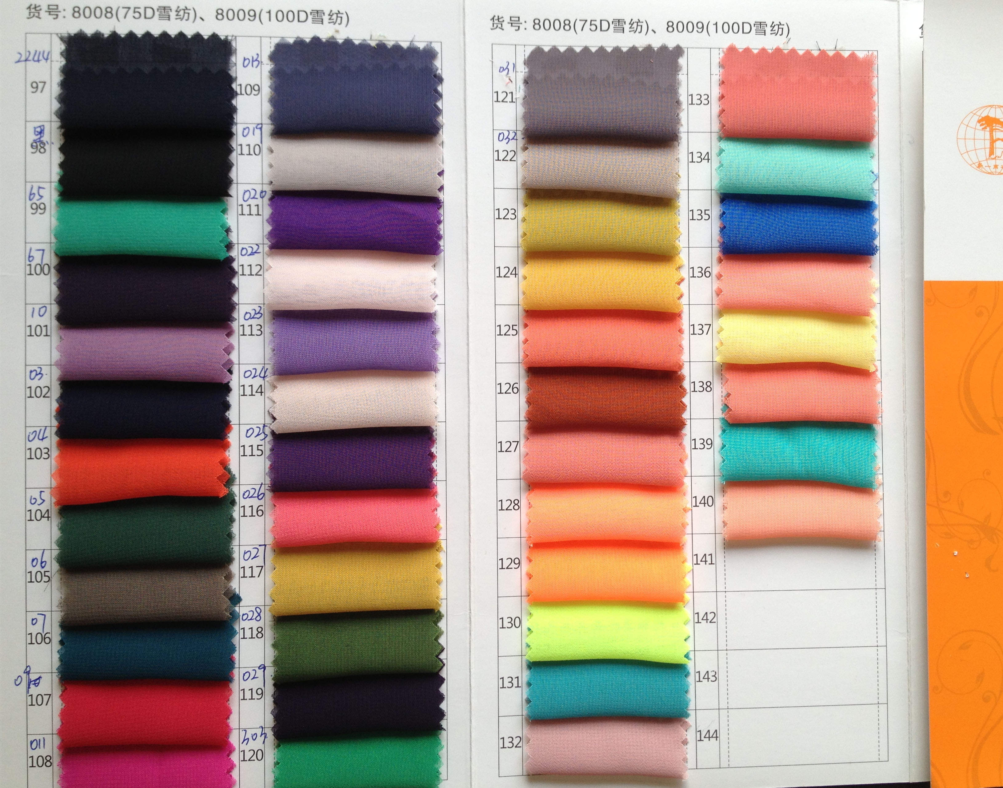Chiffon Colors D
