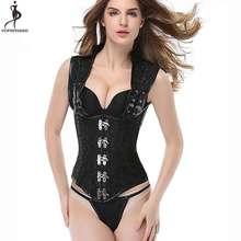 Sexy Jacquard Black Women Korse Double Shoulder Strap Bustier Gothic Underbust Corsets